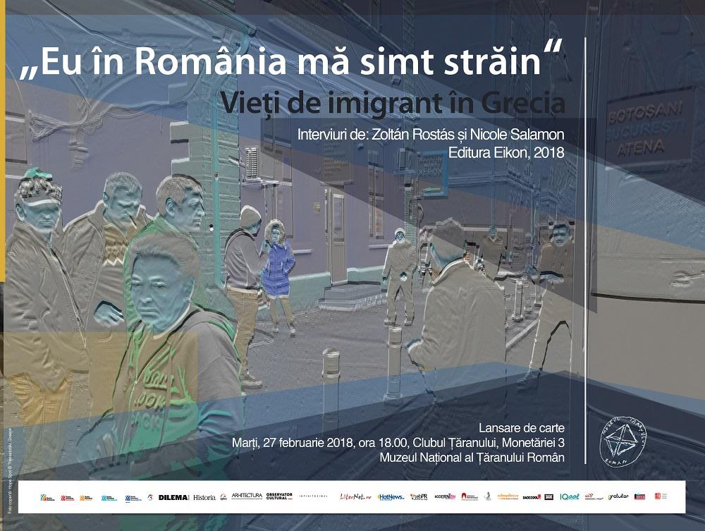 Eu în Romania ma simt strain - Vieti de imigrant in Grecia